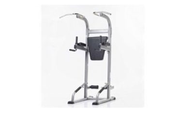 Body Weight Gym Equipment - Perfect for your Home Gym